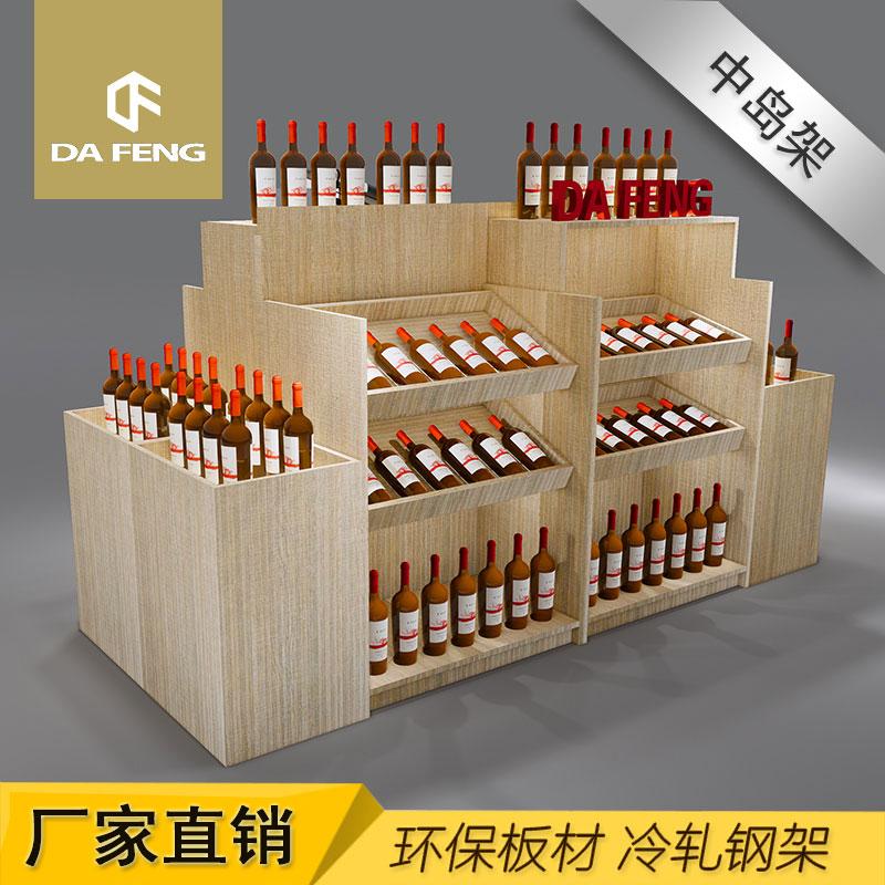 红酒展示货架设计