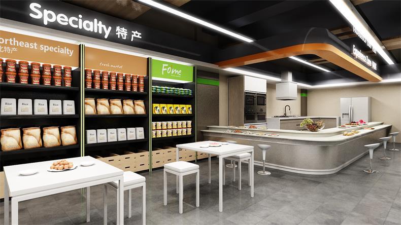 精品超市货架设计