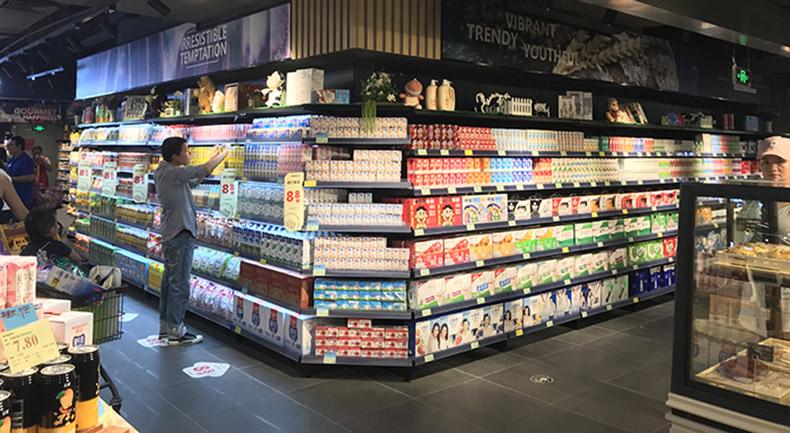 精品超市货架